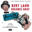 Dolores Gray Hold Me, Hold Me, Hold Me (Hold Me Tight) [1951 Original Broadway Cast (2001 Reissue)]