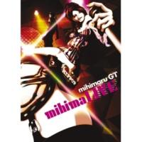 mihimaru GT Drum-Line