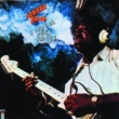Albert King ALBERT KING/I WANNA [Remastered]