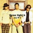 three tight b ユビキリ
