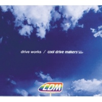 cool drive makers drive works -cool drive makers BEST-