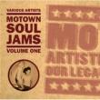 ヴァリアス・アーティスト Motown Soul Jams