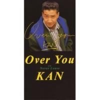 KAN Never Leave