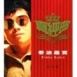 Teddy Robin Zhen Jin Dian - Teddy Robin