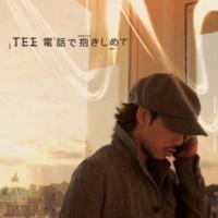 TEE ベイビーアイラブユー & オンリーワン (DJ Shimoyama Mix)