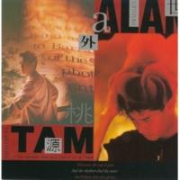 Alan Tam Ye Zeng Xiang Shi [Album Version]