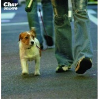 Char Cat Food