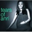 杏里 tears of anri