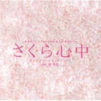Hideharu Mori さくら心中~メインテーマ