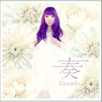 Kanade Life goes on system remix