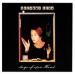 Suzanne Vega Days Of Open Hand