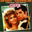 Various Artists GREASE [Limited Edition]