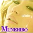 MUNEHIRO again