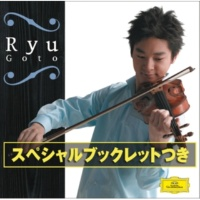 五嶋 龍/フィルハーモニア管弦楽団/クリストファー・ウォーレン=グリーン 第3曲: ALLEGRO MODERATO