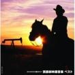 V.A. ダイヤモンド◇ベスト 西部劇映画音楽 ベスト
