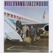 Bill Evans 枯葉~ライヴ・アット・モンマルトル