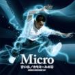 Micro Ending theme - 青い糸