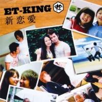 ET-KING 新恋愛(Instrumental)