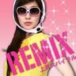 松子 上昇スパイラル REMIX ~cosmic edition~