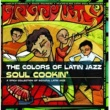 Various Artists VA/THE COLORS OF LAT
