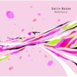 Sotte Bosse Blooming e.p.