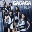SDN48 GAGAGA