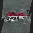 DJ BEAT/KICK THE CAN CREW Dancer's High feat.KICK THE CAN CREW (feat.KICK THE CAN CREW)