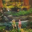 Various Artists 「ムーンライズ・キングダム」オリジナル・サウンドトラック