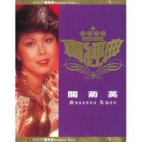 Susanna Kwan Wang Shi Si Qing Yan [Album Version]