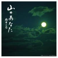 中川俊郎 Deai -Title Back