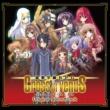 鳥山雄司 Dengeki Gakuen Rpg Cross Of Venus Original Soundtrack