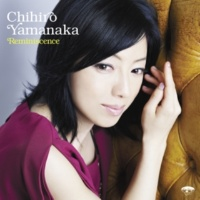 Chihiro Yamanaka サニー (feat.バーナード・パーディ/ラリー・グレナディア)