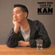 KAN HAPPY TYTLE -幸福選手権-