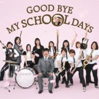 DREAMS COME TRUE GOOD BYE MY SCHOOL DAYS [ドリ系]