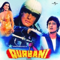 Kishore Kumar/Anwar/Aziz Naza Qurbani Qurbani [From 'Qurbani' / Soundtrack Version]