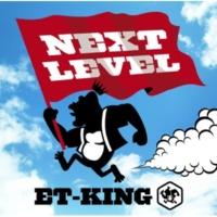 ET-KING NEXT LEVEL