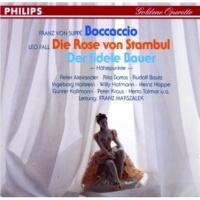 インゲボルク・ハルシュタイン/Heinz Hoppe/ギュンター・カルマン合唱団/大オペレッタ管弦楽団/フランツ・マルザレク Fall: Die Rose von Stambul - Hochzeitsszene