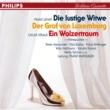 シャーンドル・コーンヤ/ヘルタ・タルマー/大オペレッタ管弦楽団/フランツ・マルザレク Straus: Ein Walzertraum - Operetta in 3 Acts - Komm her, du mein reizendes Mädel