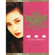 Cally Kwong/Alan Tam Fen Shou Zhi Hou [Album Version]