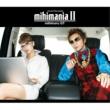 mihimaru GT mihimania Ⅱ~コレクション アルバム~