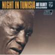 Art Blakey & The Jazz Messengers Night In Tunisia