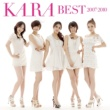 KARA KARA BEST 2007-2010