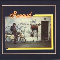 Renaud Mélusine