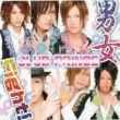 CLUB PRINCE 男女Fight!
