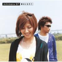 mihimaru GT/ET-KING 777 feat.ET-KING