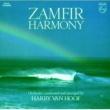 ザンフィル Harmony