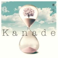 Kanade I'll be back to you -Instrumental-