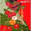 Various Artists ダイヤモンド◇ベスト 民謡決定盤 ベスト
