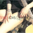 松田聖子 LOVE&EMOTION Vol.1
