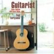 鳥山雄司 'Guitarist' - Solo Guitar Aor Cover Album -